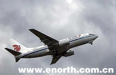 拥有11架波音飞机的天津分公司