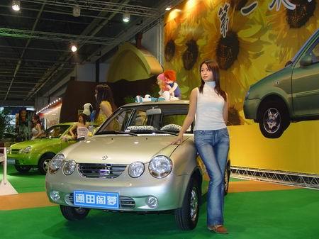 通田推出第一款车 阁萝首次亮相成都车展