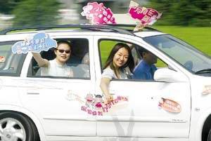 几位私家车用户,对各款主流家用轿车每年养车费用做了一次摸高清图片
