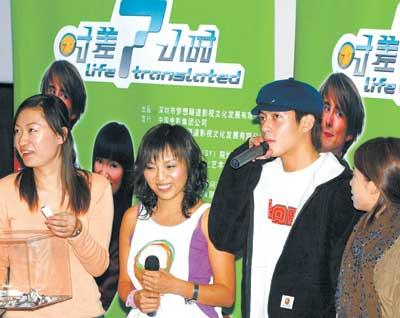 妞妞在《时差七小时》北京首映式上