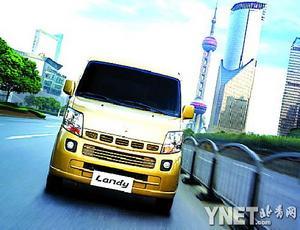 5万-8万元   记者从成都贤成汽车获悉,在上海国际车展亮相的高清图片