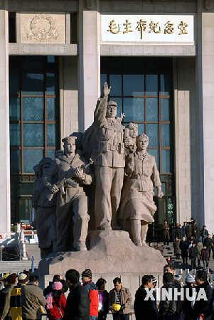 特写:毛主席纪念堂闭门维修前的最后开放日-毛主席纪念堂