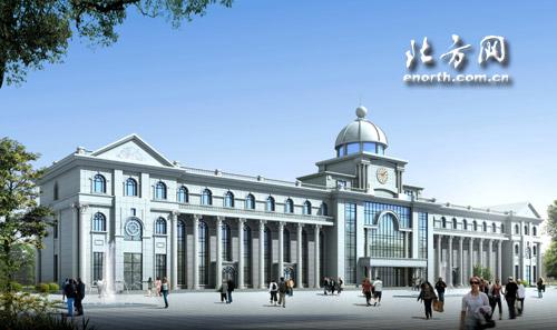 大港客运站将建设成欧式风格