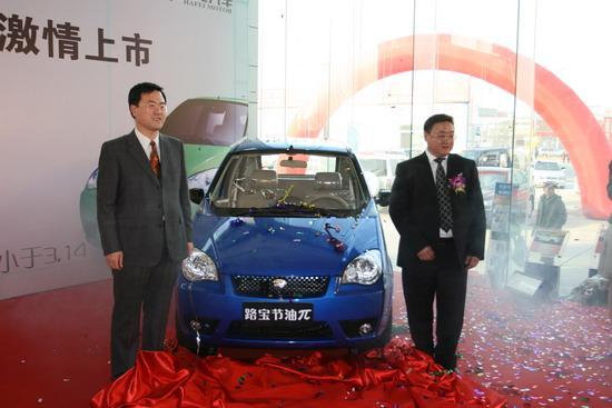 哈飞路宝节油π全国上市 售价3.79至4.34万元 海西汽车网