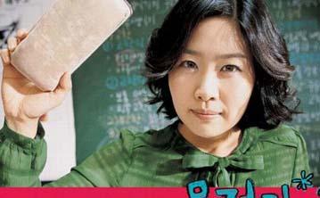 韩国情色故事秀之梦精记2