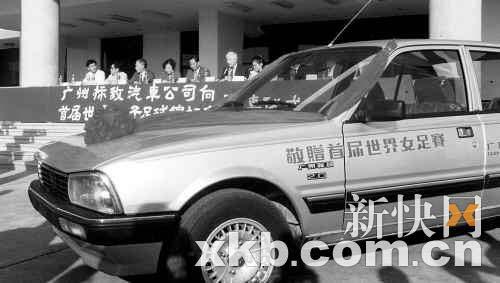 广州汽车 10年 铸造 国内城市名片高清图片