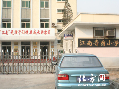 天津市河北区江南v年级年级-农民工数学小学学校一·上子弟小学图片