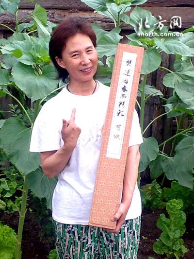 兴芝创作的巨幅剪纸画『奥运因我而精彩』获得二等奖-创意无限网罗