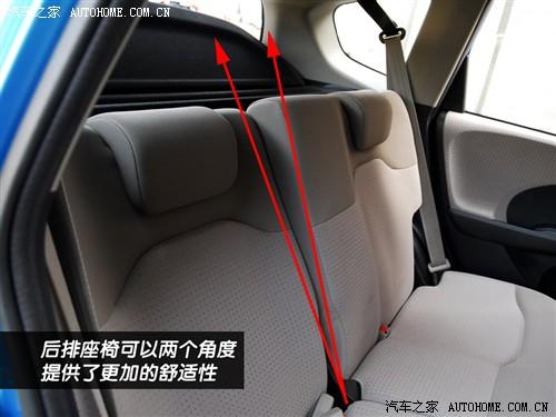 新飞度的后排座椅可以调节倾斜角度,这一点在小型车上是绝无仅有高清图片