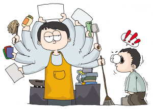 厨艺好 懂心理 能辅导 日薪超80 高考保姆烫手