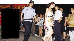 南京 最安全 夜总会被查 三家洗浴场被令停业