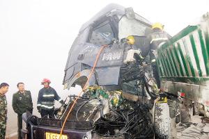 唐津高速公路汉沽段五车『雾』撞-情趣牌高速卡大全图片