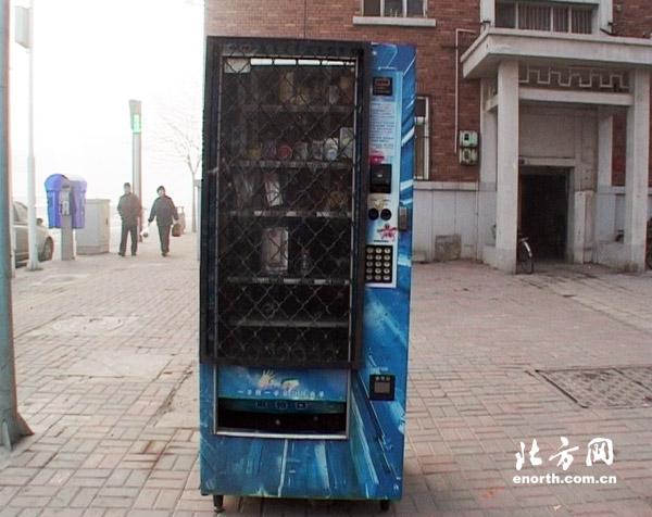 自动售货机成情趣店『壮阳药』也可售?-自动售眼罩情趣带图片