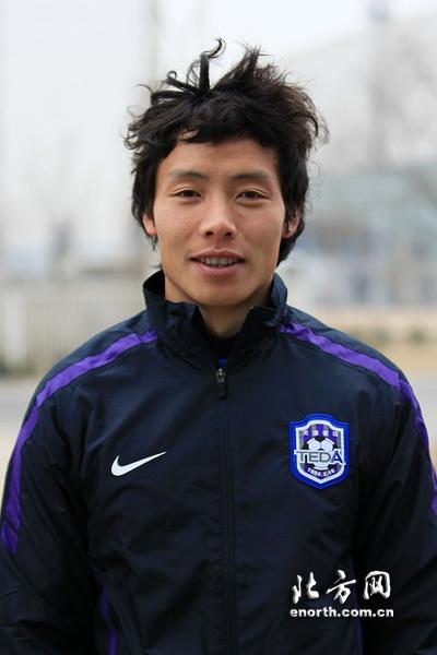 2012赛季天津泰达足球队21号 陈涛