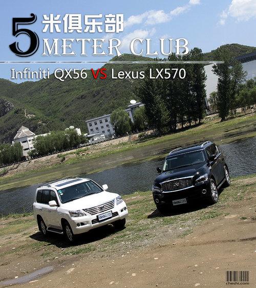 英菲尼迪qx56视频 高清图片