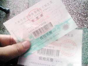 天津:私自卖发票 即使是真的 双方都得罚(图)-发票