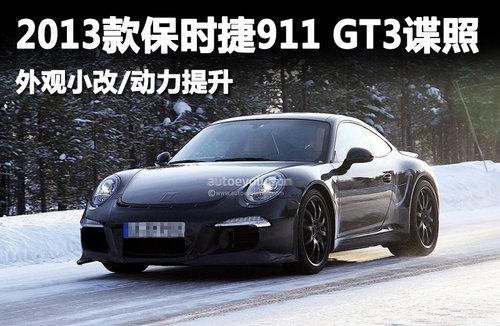 新保时捷911 gt3谍照 外观小改 动力提昇高清图片
