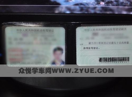 补驾驶证需要多少钱_网上能补换驾照为何要排队挤窗口今年交管网