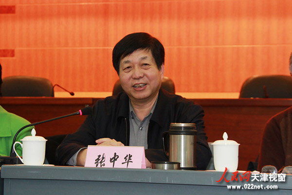 天津市民政局局长张中华讲话(摄影:韩伟)