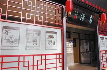 图文:天津古文化街一处公共厕所乾净讲究 受到