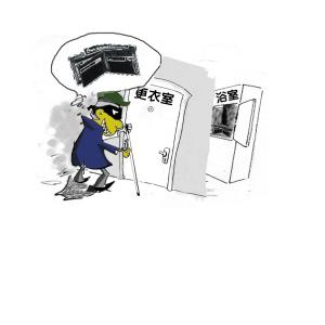 得手更衣室『浴池贼』连潜伏暴露跛脚体貌特无翼鸟日本漫画云百度图片
