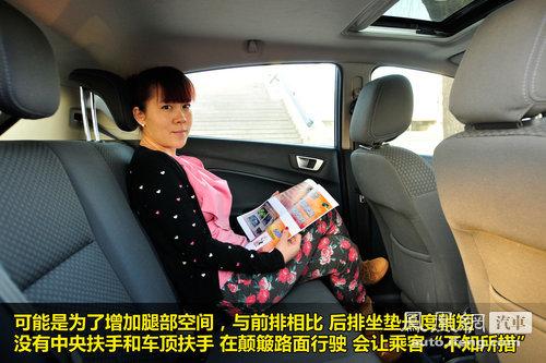 8万级元家用车导购 第一辆车的抉择 高清图片
