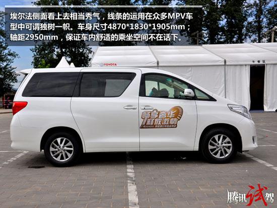 全系车型_汽车   丰田进口   ↑图:cntv汽车台体验广汽   高清图片