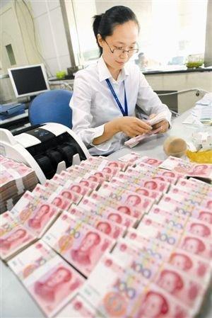 深圳多数银行可为首套房贷利率打8.5折--北方网