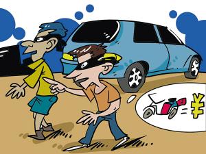 马甲汉沽团伙打掉电动车盗窃公安10天偷车26男士情趣分局图片