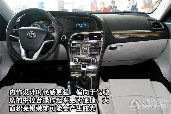华晨中华h530高清图片