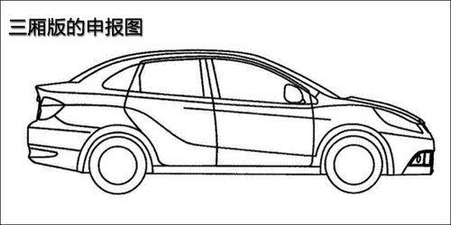 工程图 简笔画 平面图 手绘 线稿 500_250