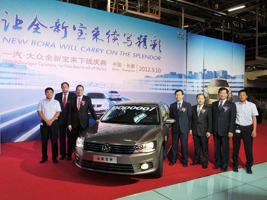 月正式上市 新宝来将於广州车展亮相高清图片