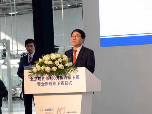北京现代汽车公司总经理白孝钦-12月正式上市 北京现代全新胜达已下线高清图片