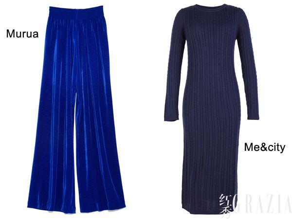 图左:丝绒长裤(Murua)、图右:女长款深蓝色毛衫(Me&city)