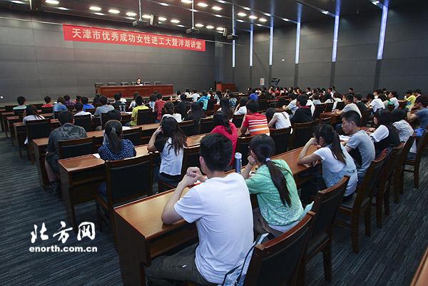 优秀成功女性进高校 周欣走进天津工业大学图片