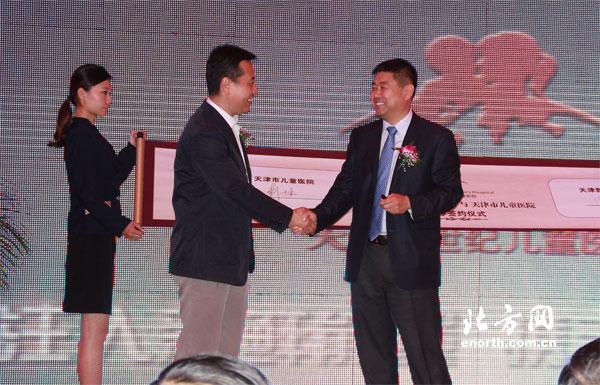 天津新世纪儿童医院正式开业(图)