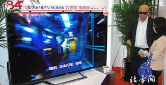 LG電子在津發布84吋Ultra