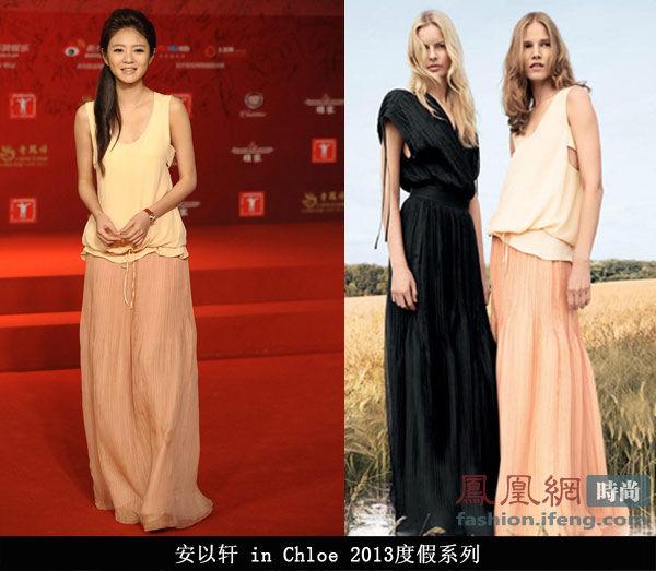 安以轩穿Chloe-章子怡连著两天穿 法国浪漫品牌众星捧图片