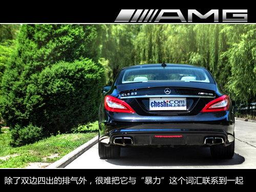 2014款奔驰cls63 amg 北京奔驰4s店现车高清图片