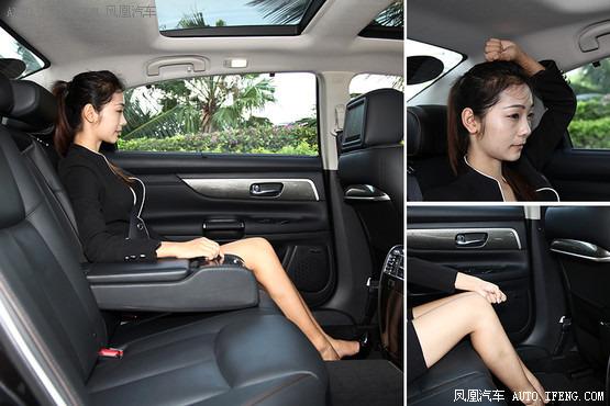 东风 日产 新 天籁 公爵上市 售25.18万元起 新天高清图片