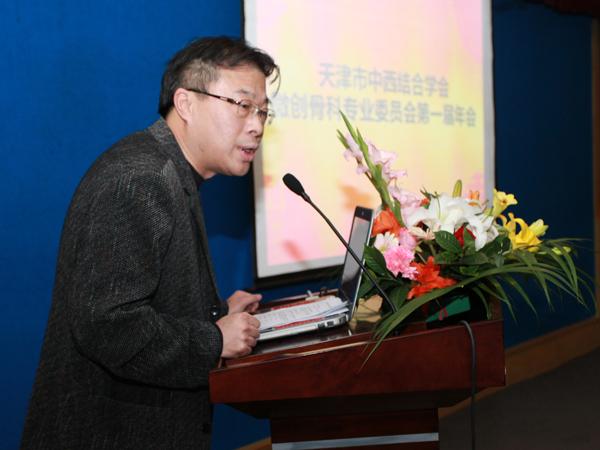 天津微创骨科专业委员会首届学术年会召开