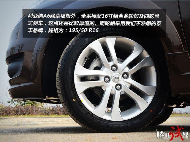 主打性价比 试驾昌河铃木利亚纳A6两厢-性价比