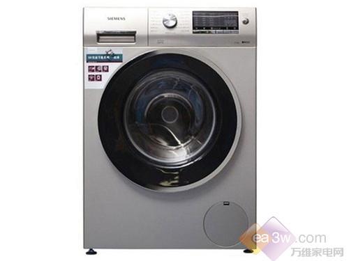 西门子3d变速节能系列的洗衣机