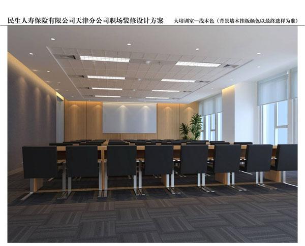 保险公司营业厅效果图设计案例 一起装修网
