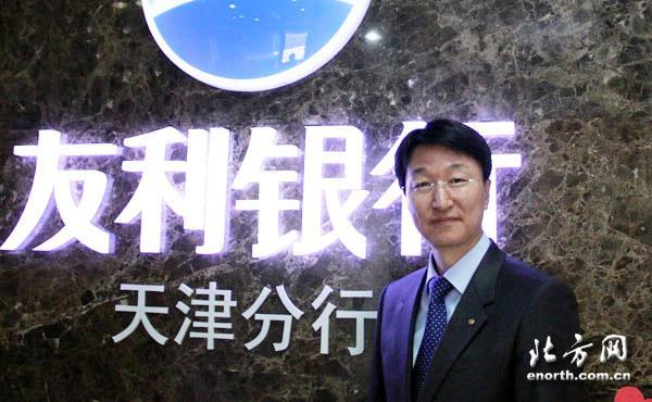 金融业税收东亚银行成都