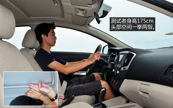 重振信心 东风风神a30 1.5l 自动挡 试驾 汽车新高清图片
