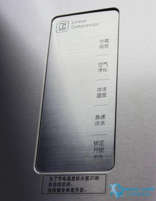 lg gr-b24fwshl冰箱控制面板
