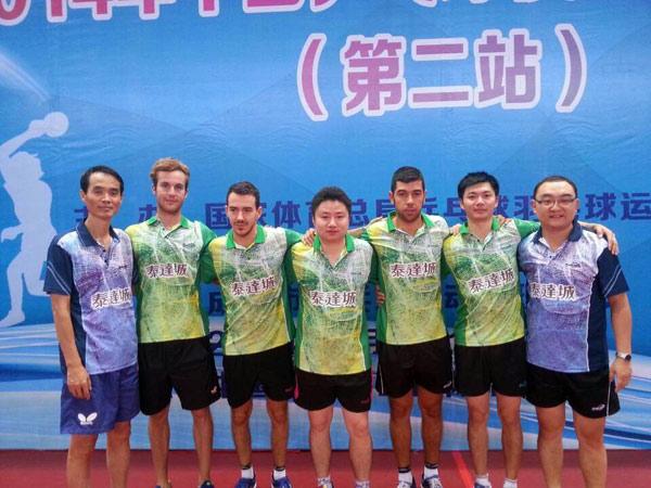 天津天体乒乓球俱乐部冲A成功力争三年内冲超幼儿园越野赛图片