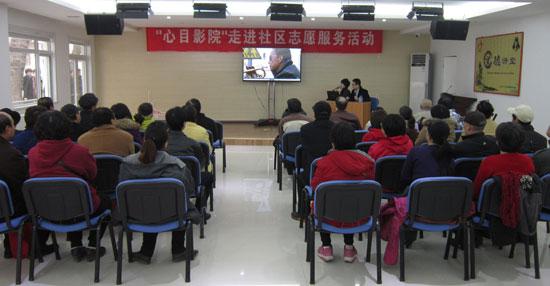2008年上海雙年展圖文征集