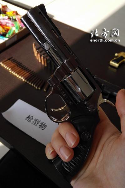 天津轨道交通安检全面展开 17人违规被拘留